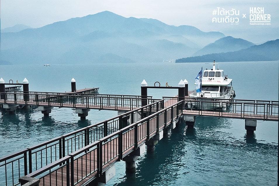 alone-in-taiwan-sun-moon-lake-12