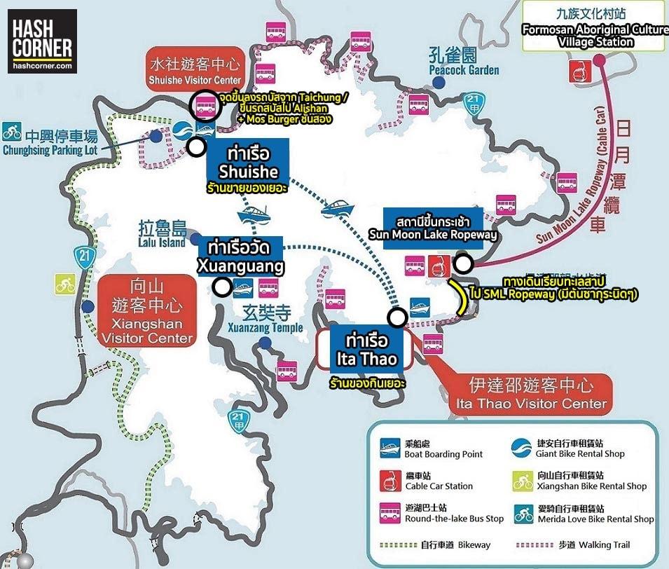 alone-in-taiwan-sun-moon-lake-map