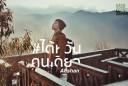 taiwan-alishan-hashcorner-00