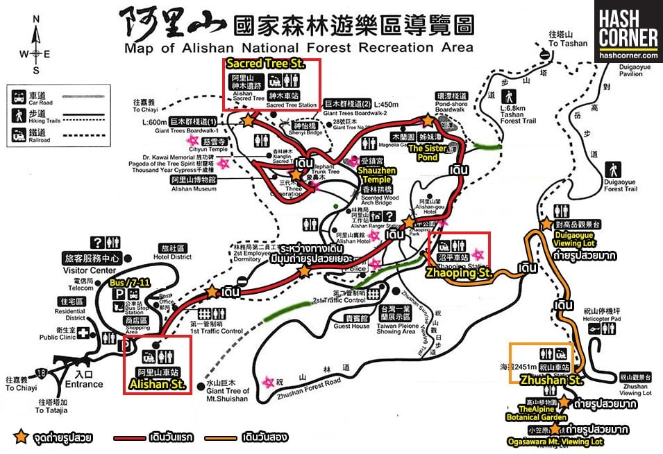 taiwan-alone-alishan-map