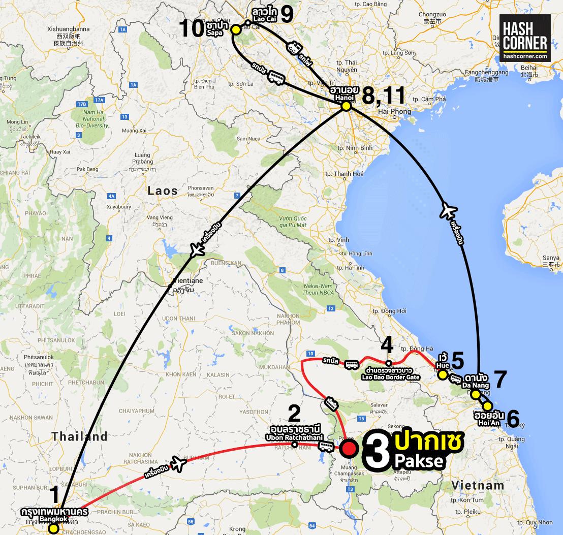 ubon-pakse-hue-route