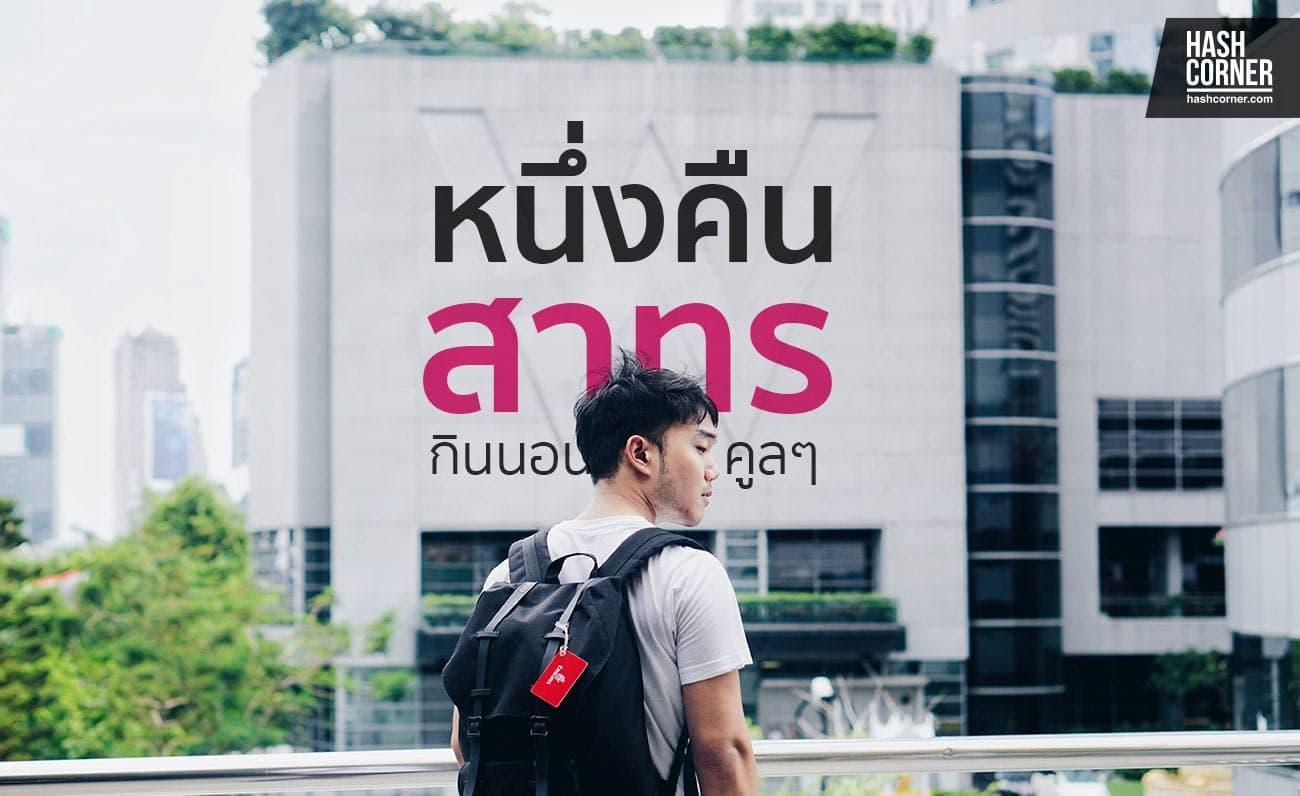 W-Bangkok-Sathorn-000