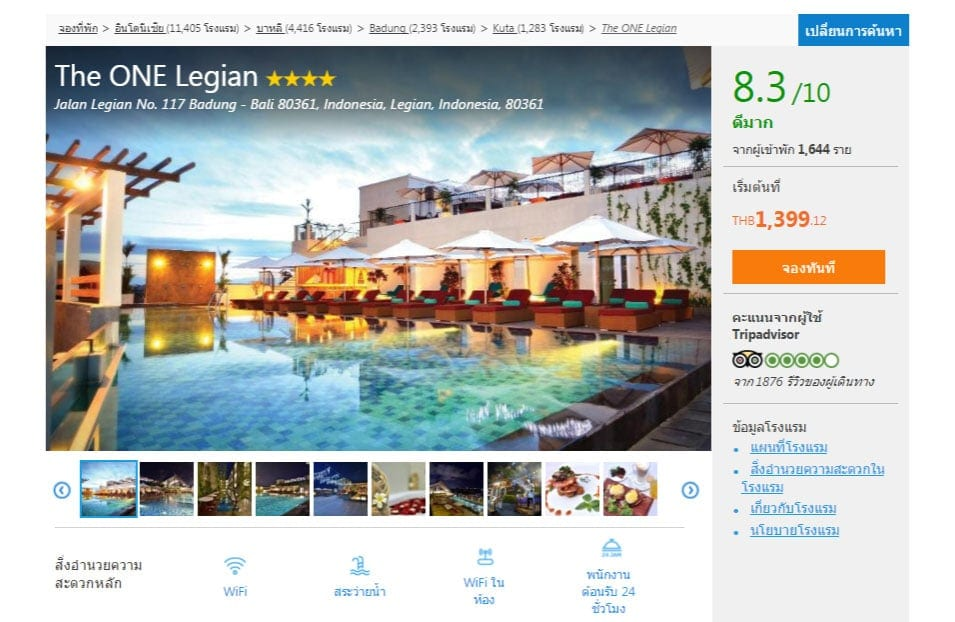 how-to-book-hotel-traveloka-1