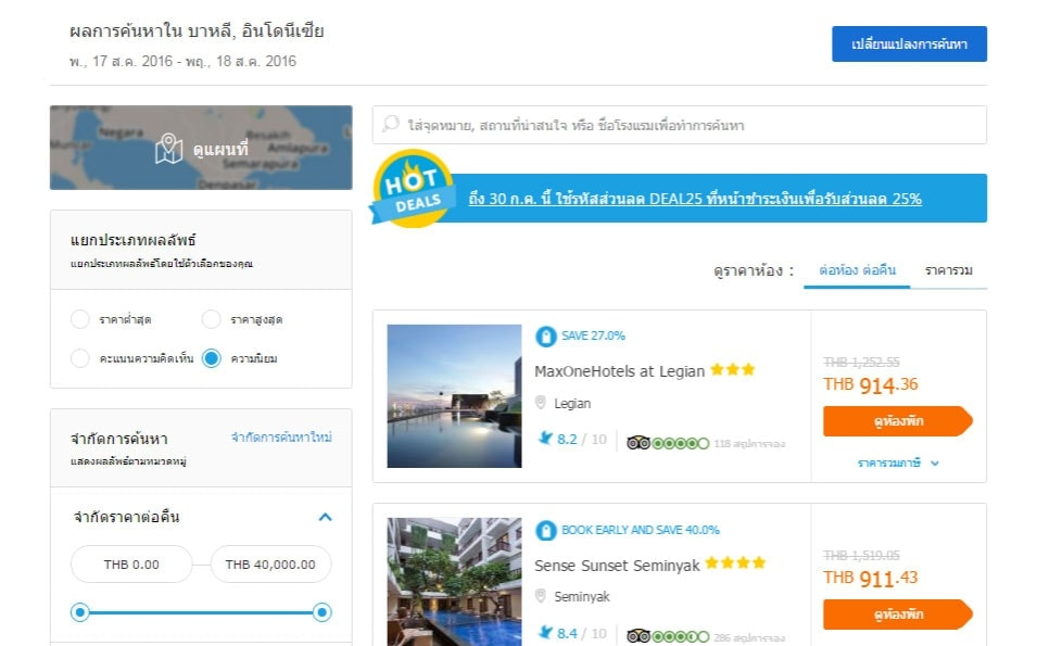 how-to-book-hotel-traveloka