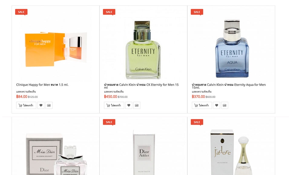 trial-size-perfume-mshopping-01