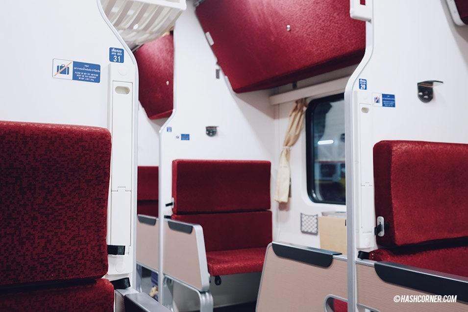 train-bangkok-chiang-mai-31