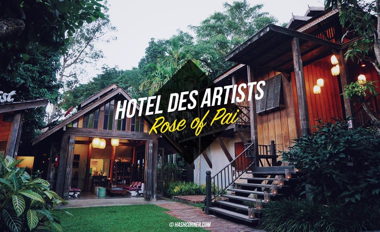 hotel-des-artists-rose-of-pai-maehongsorn