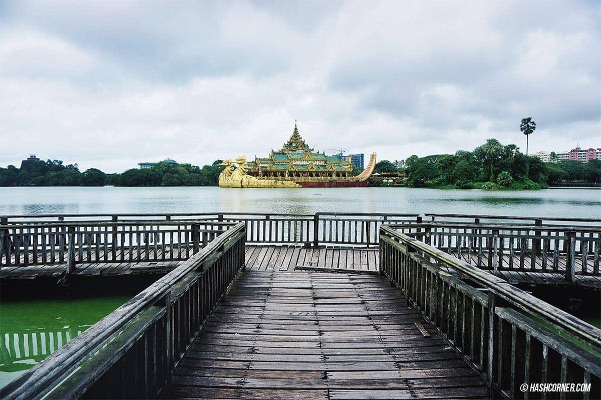 myanmar-yangon-Kandawgyi-Lake-01