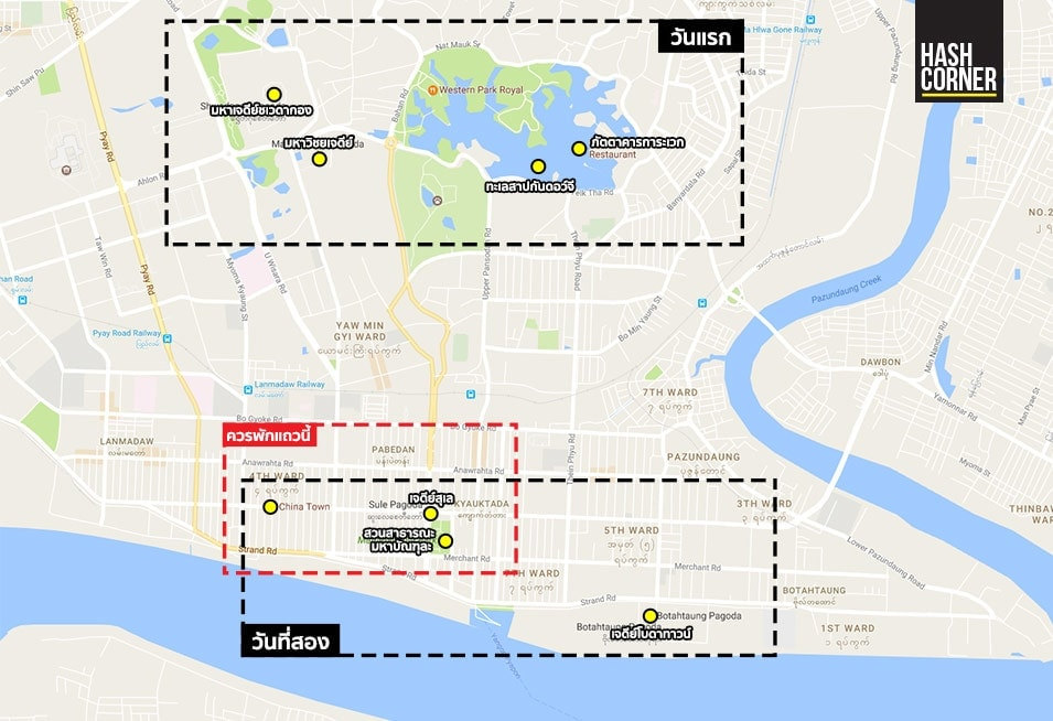 yangon-trip-map