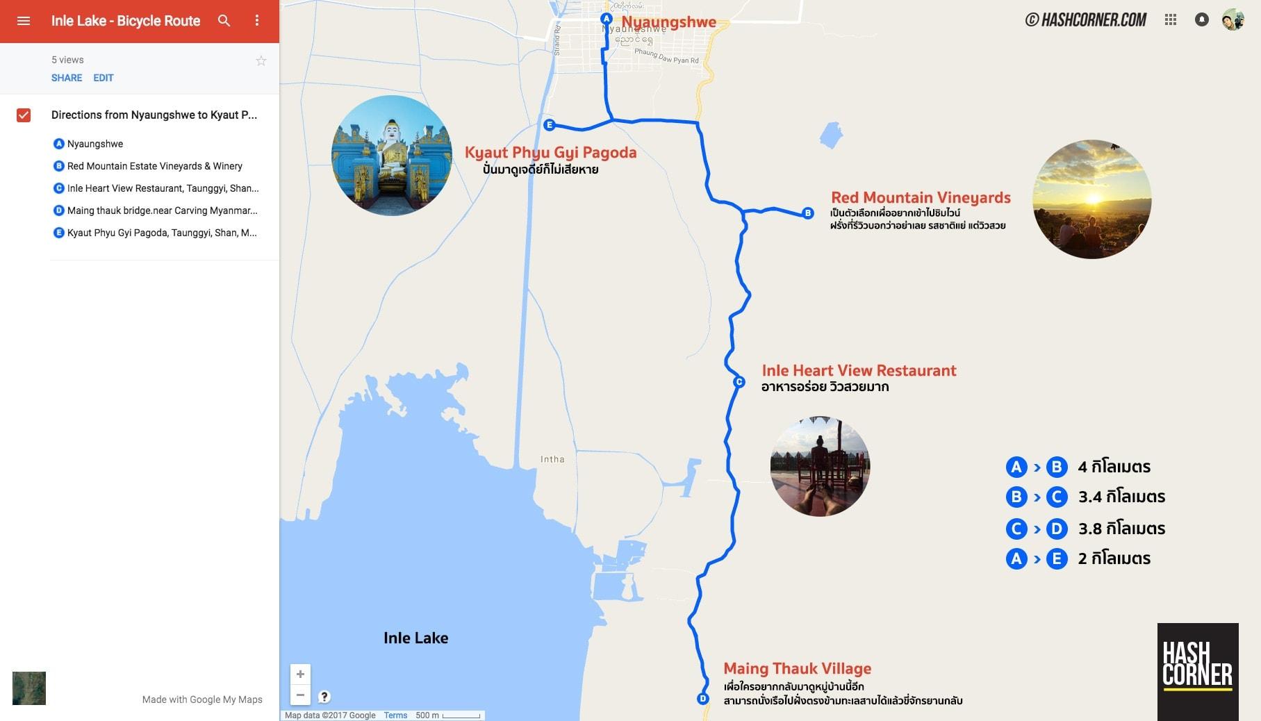 รีวิว ทะเลสาบอินเล : เที่ยวพม่าให้ครบในทริปเดียว ย่างกุ้ง-อินเล-พุกาม-มัณฑะเลย์