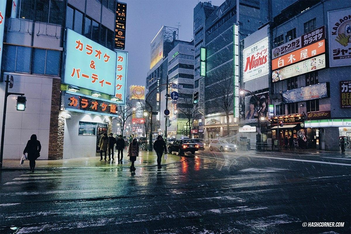 รีวิว ซัปโปโร (Sapporo) x ฮอกไกโด เที่ยวญี่ปุ่นหน้าหนาวคูลๆ