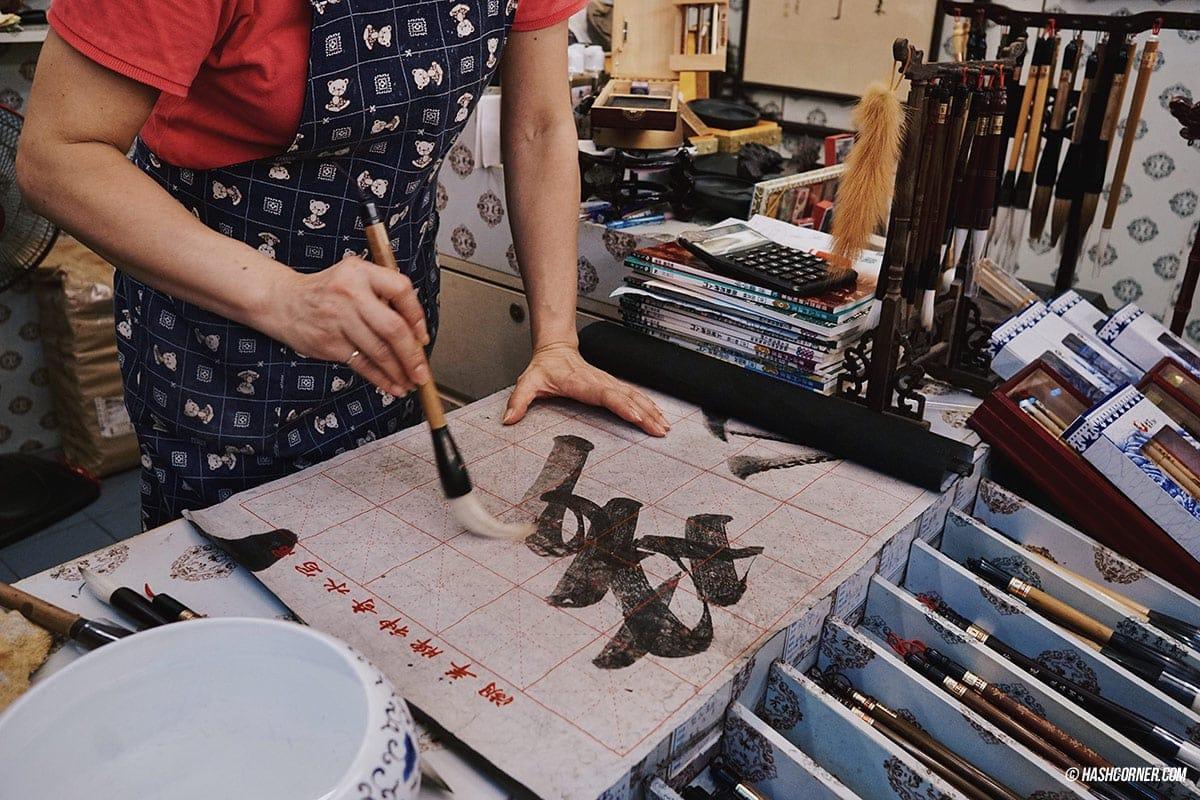 รีวิว จิ่วเฟิ่น-จินกัวสือ (Jiufen-Jinguashi) เที่ยวไต้หวัน ทั่วประเทศ!