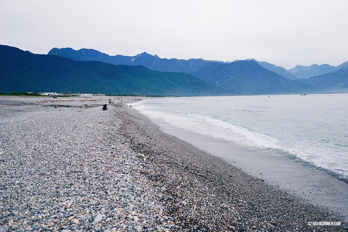 รีวิว ฮัวเหลียน-หาดซีซิงถัน (Hualien-Qixingtan) เที่ยวไต้หวัน ทั่วประเทศ!