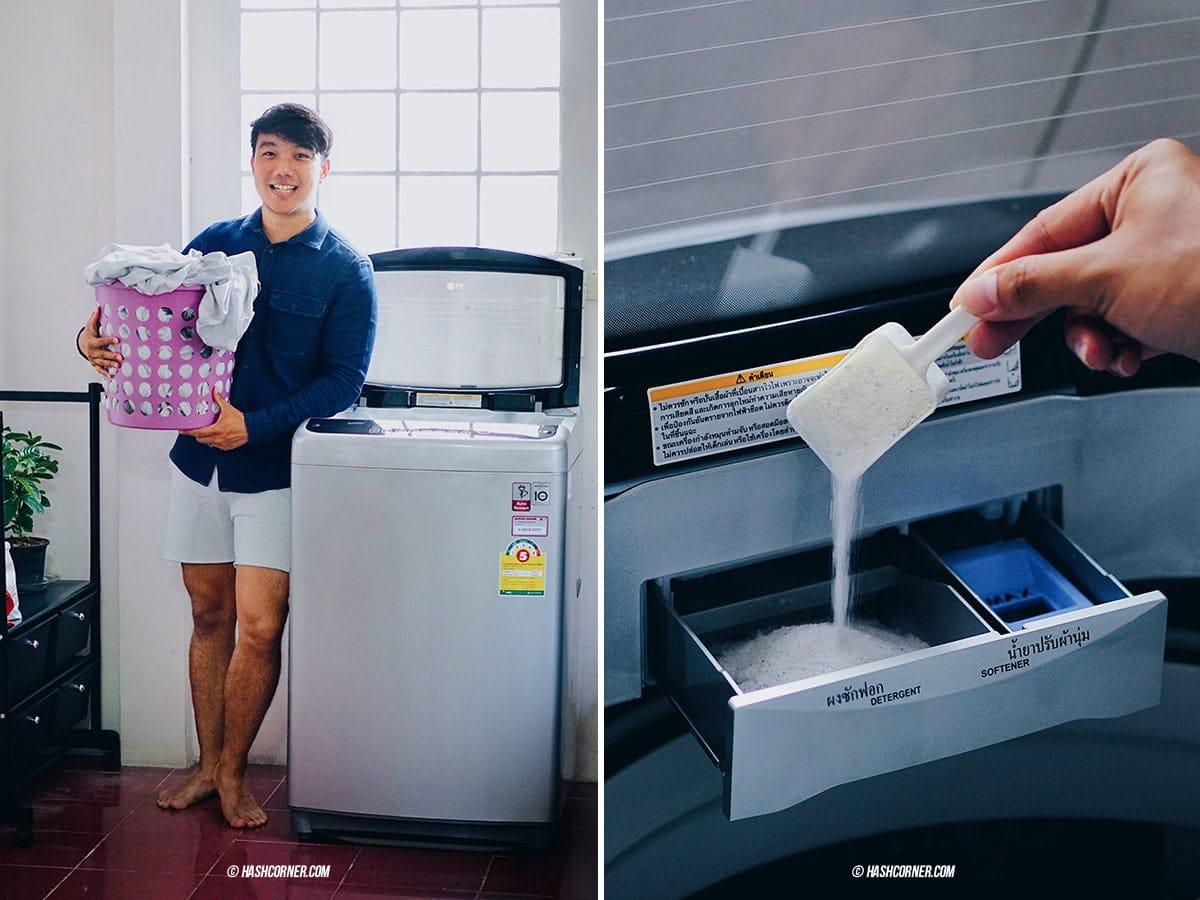 เที่ยวไม่ต้องห่วงเรื่องซักผ้า กับเครื่องซักผ้า LG Smart Inverter