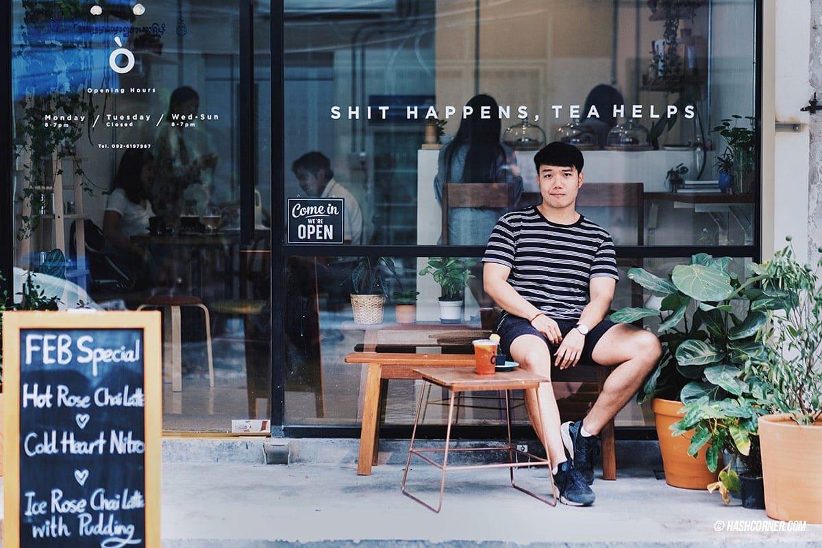 พระโขนง Hidden Gems : 3 ร้านลับน่าพาแฟนไปวันวาเลนไทน์
