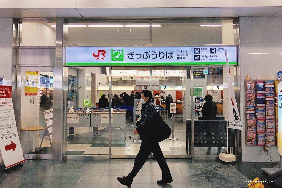 รีวิว ฟุกุโอกะ (Fukuoka) x คิวชู ญี่ปุ่นสไตล์เที่ยวเก่ง