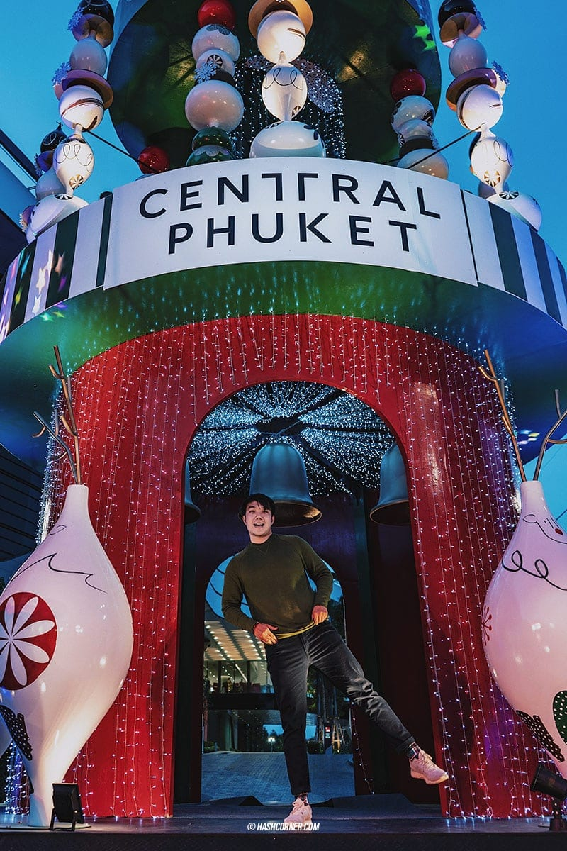 Central Phuket World's Play Festival ปักหมุดจุดถ่ายรูปชิคๆ ปีใหม่ในภูเก็ต