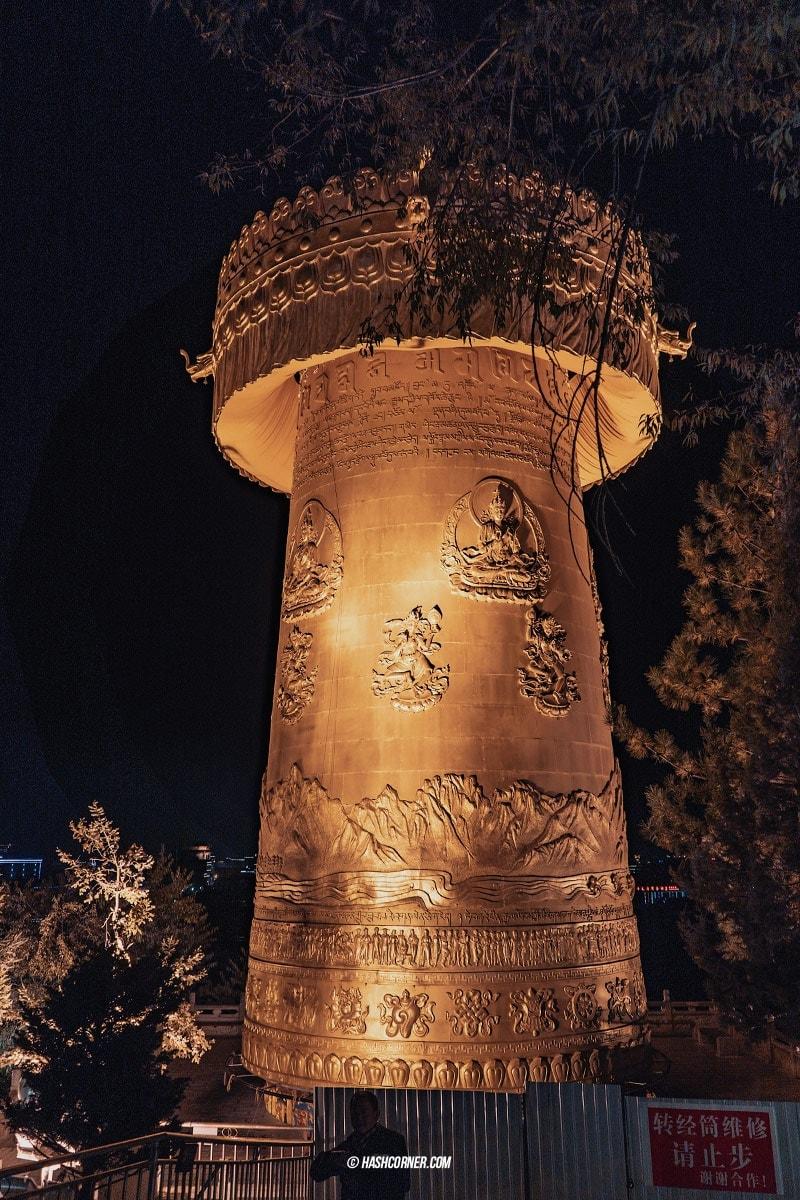 รีวิว แชงกรีล่า (Shangri La) เที่ยวจีน ต้องเที่ยวให้สุด!