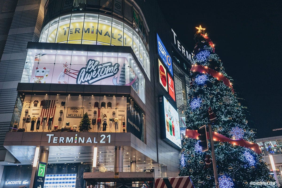 8 ของขวัญปีใหม่ ครบหมด จบทุกชิ้น ที่เดียวที่ Terminal 21