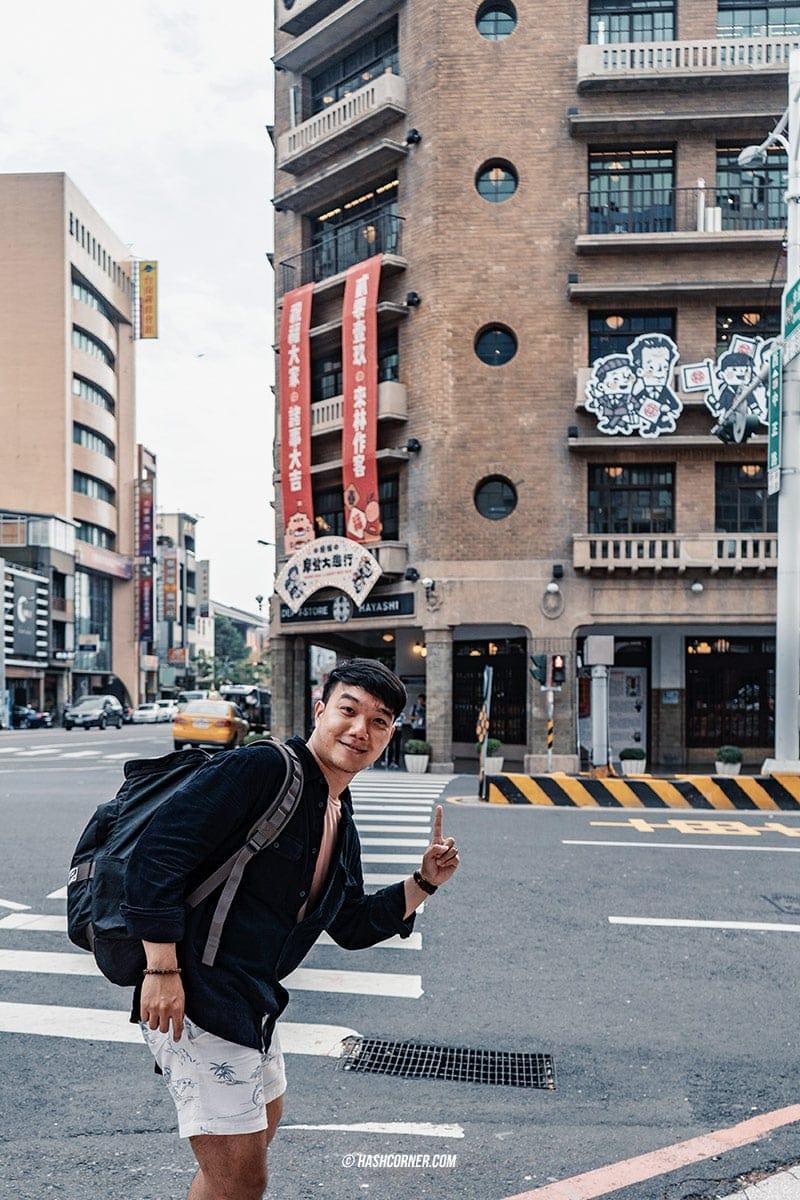 รีวิว ไถหนาน (Tainan) เที่ยวไต้หวัน ทั่วประเทศ!