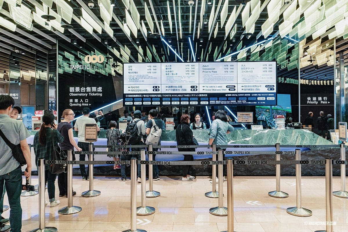 รีวิว ไทเป #2 (Taipei) เที่ยวไต้หวัน ทั่วประเทศ!