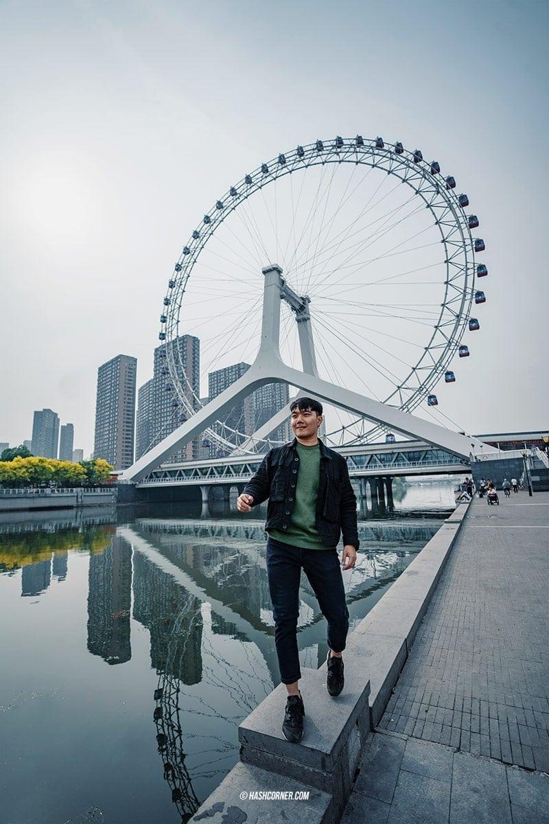 รีวิว เทียนจิน (Tianjin) เที่ยวจีนแบบรู้จีนรู้ใจ ♡