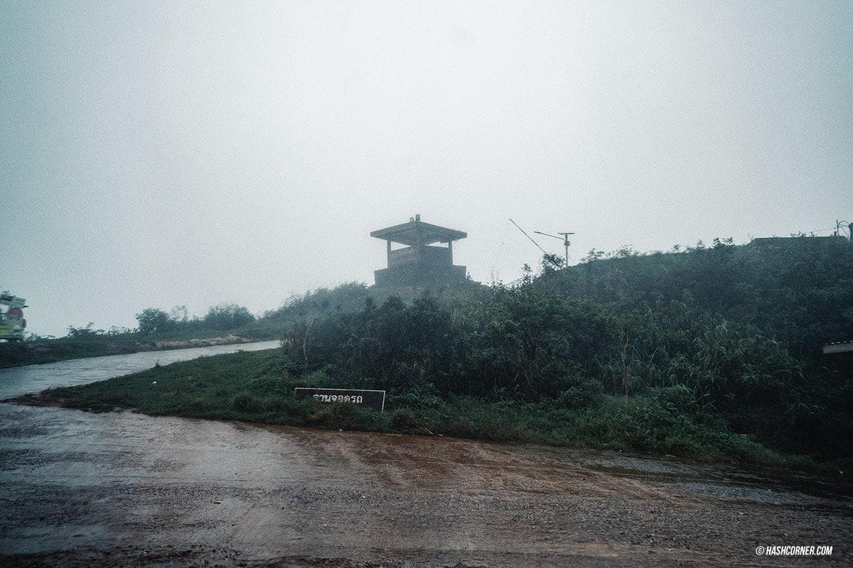 รีวิว บ้านอีต่อง-เหมืองปิล๊อก x กาญจนบุรี เมืองหมอก