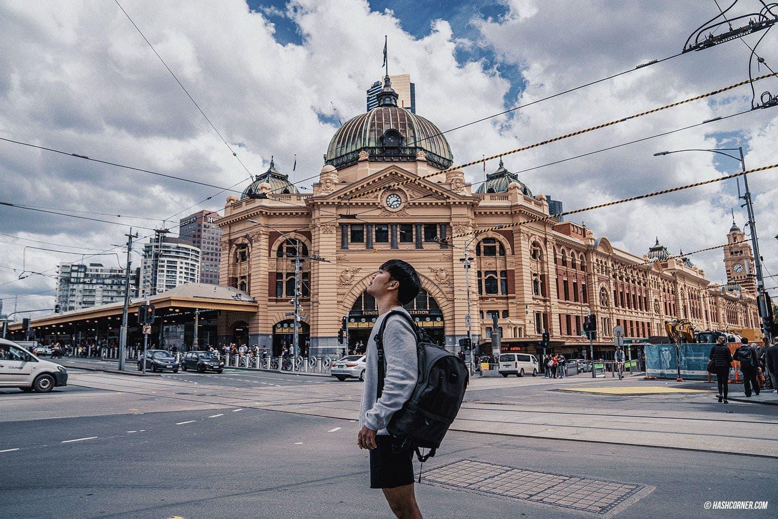 รีวิว เมลเบิร์น (Melbourne) เที่ยวออสเตรเลียคูลๆ