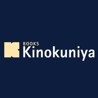 ส่วนลด Kinokuniya หนังสือไทยออกใหม่ 10-20% ประจำเดือน