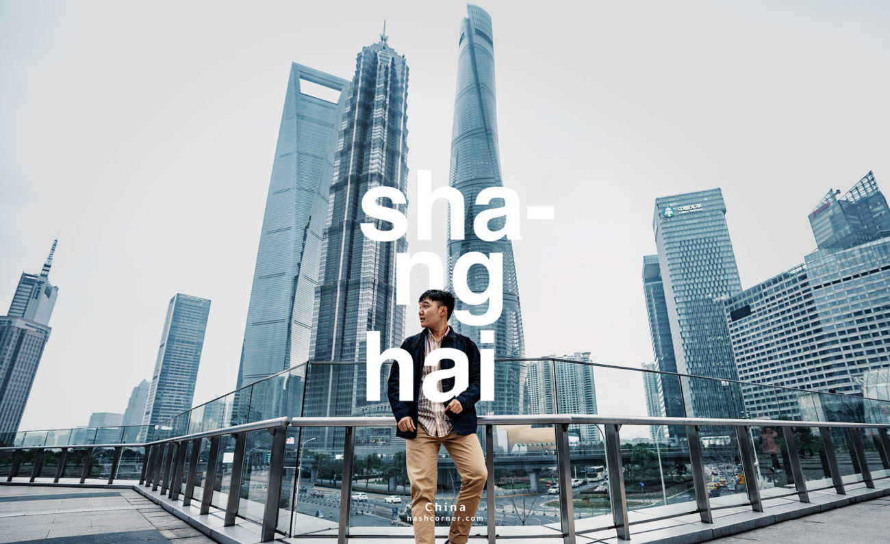 Shanghai x China : Complete Travel Guide