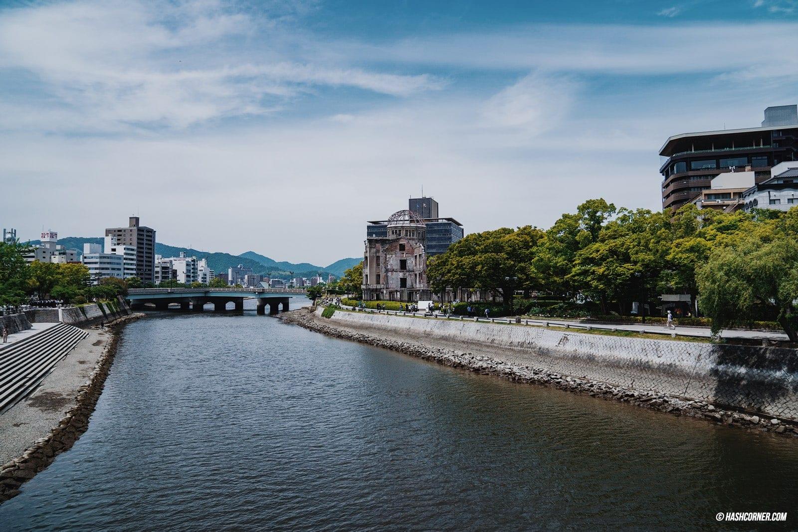 รีวิว ฮิโรชิม่า (Hiroshima) เที่ยวญี่ปุ่น เมืองสันติภาพ