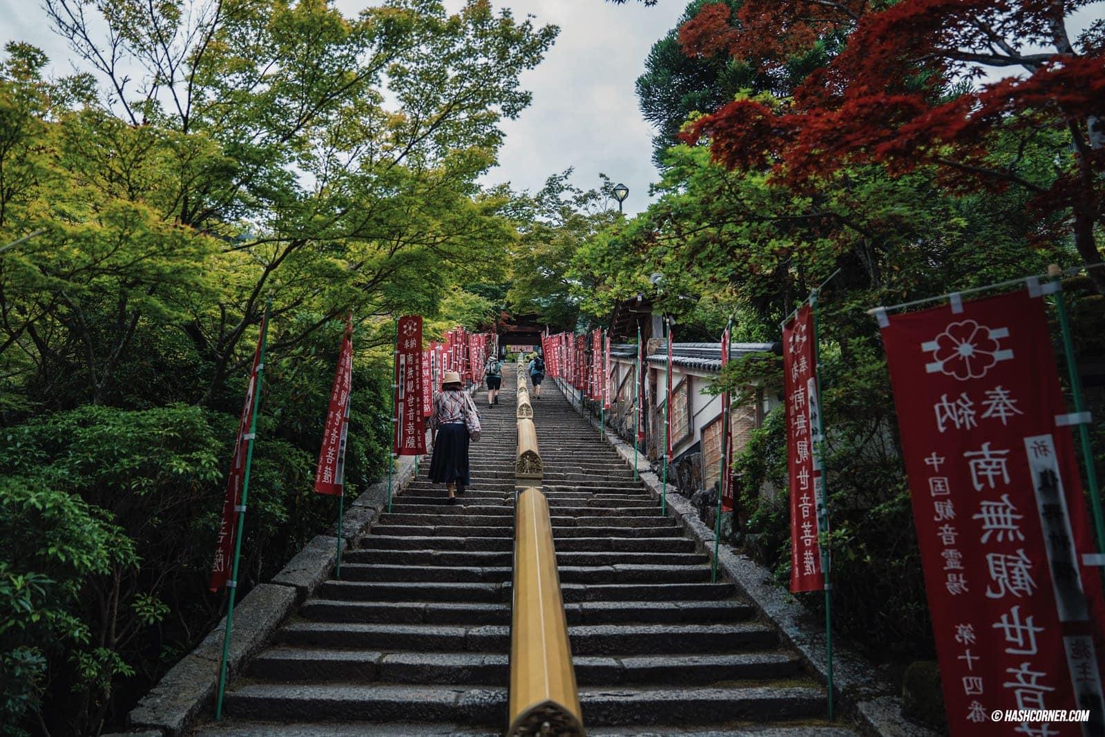รีวิว เกาะมิยาจิม่า (Miyajima) x ฮิโรชิม่า เที่ยวญี่ปุ่น