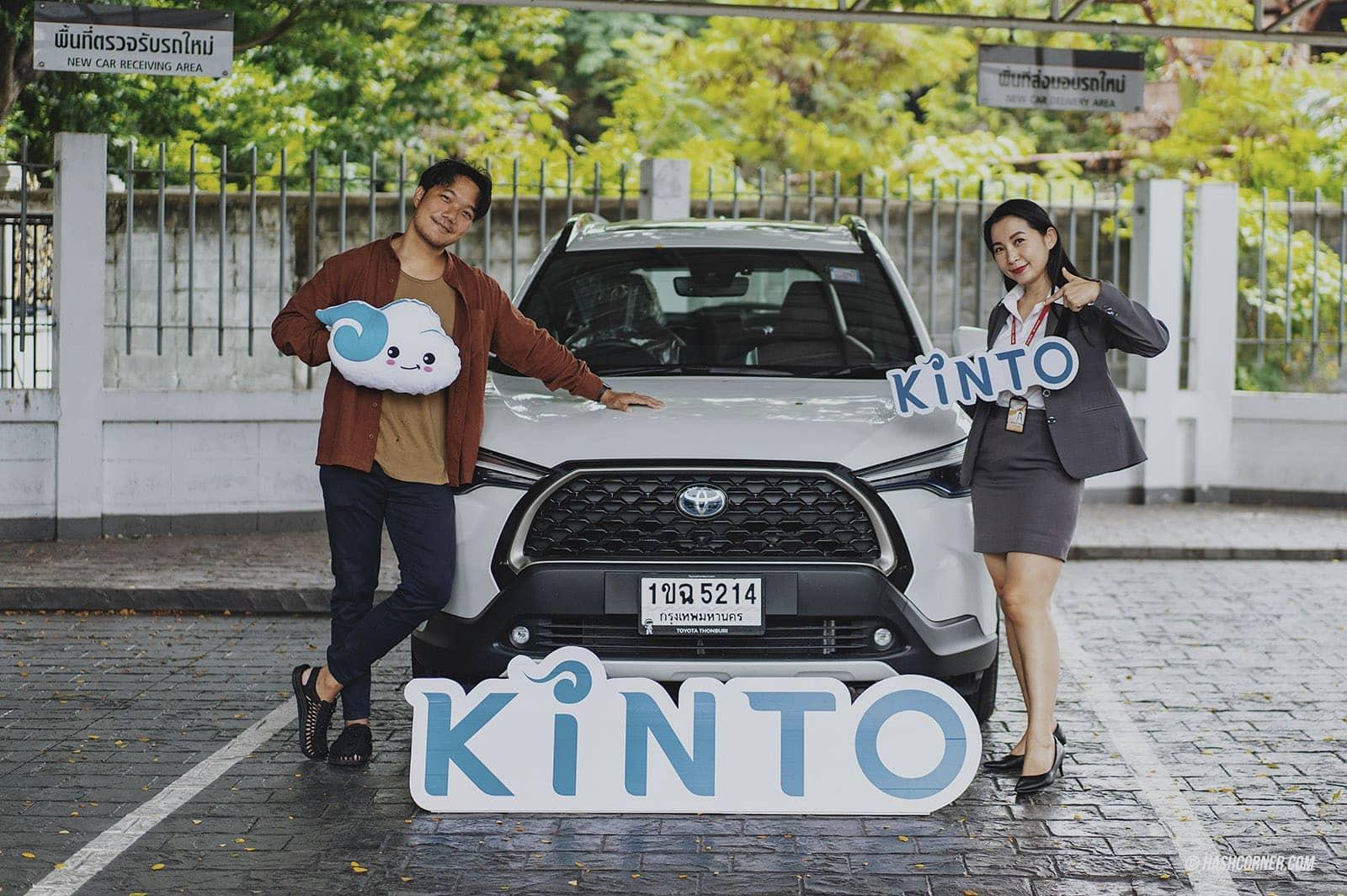 รีวิว เช่ารถ KINTO คุ้มกว่าการซื้อรถยังไง